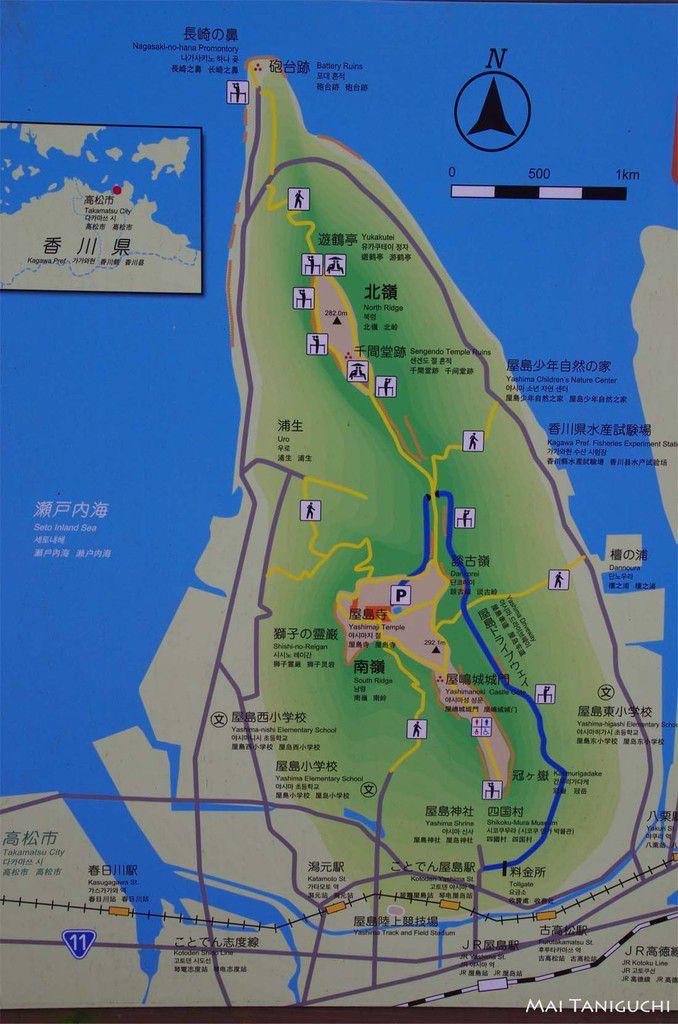 Presqu'île de Yashima