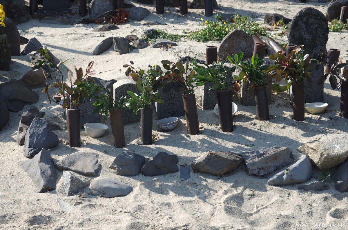 Les tombes aux îles Shiwaku