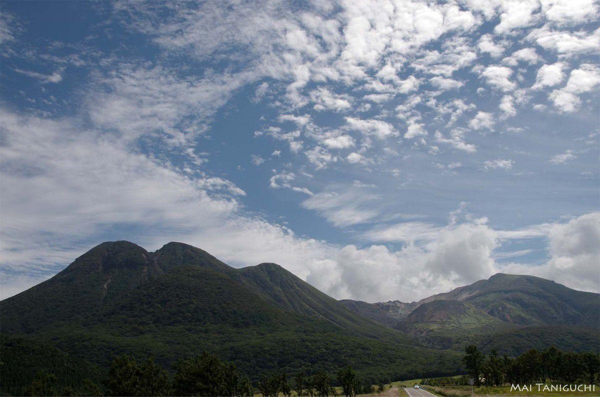 Randonnée dans les montagnes Kuju-Aso