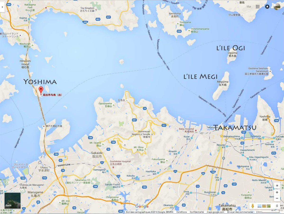 L'île Yo (Yo-shima)