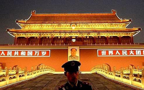 1949-2009 : Mao Zedong à l'honneur