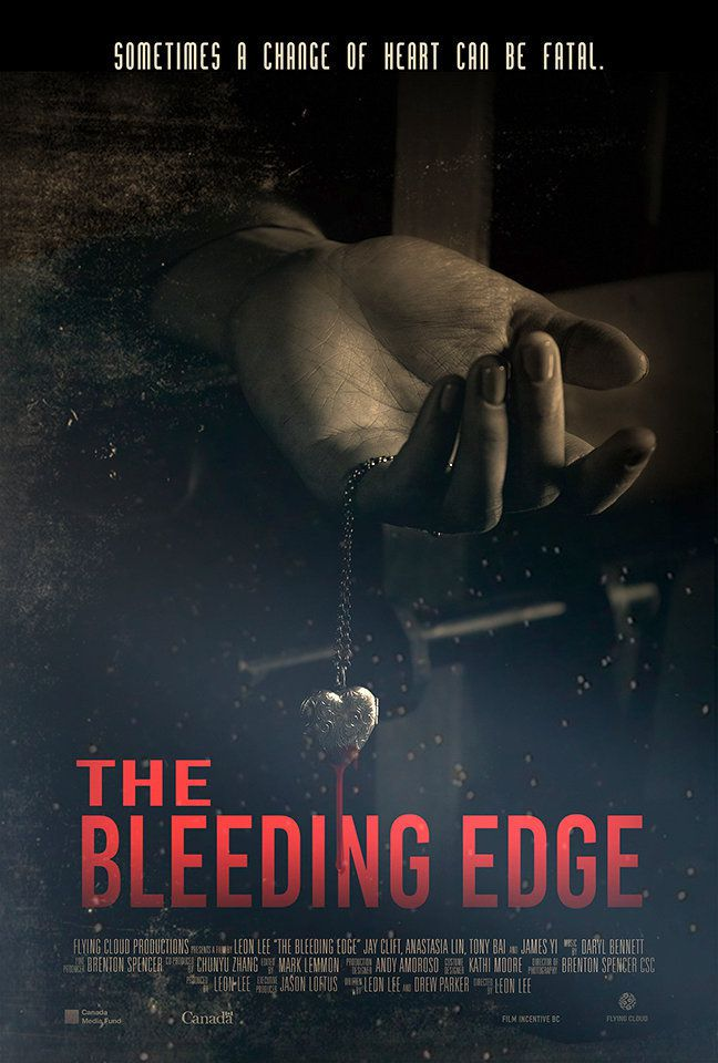 The Bleeding Edge, long-métrage canadien de 2016