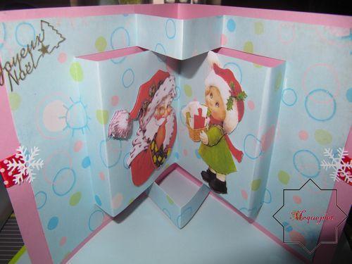 Mes cartes - 43 Noël
