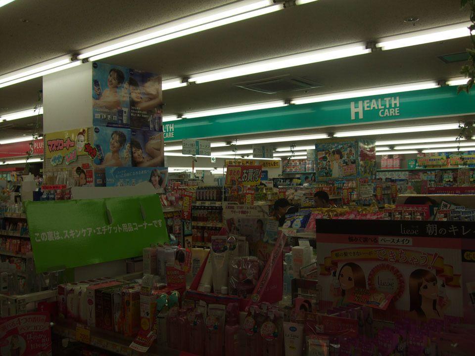Oui oui, c'est énorme, y'a plein de produits de beauté et de nourriture aussi, mais c'est à ça que ça ressemble ici, une pharmacie.