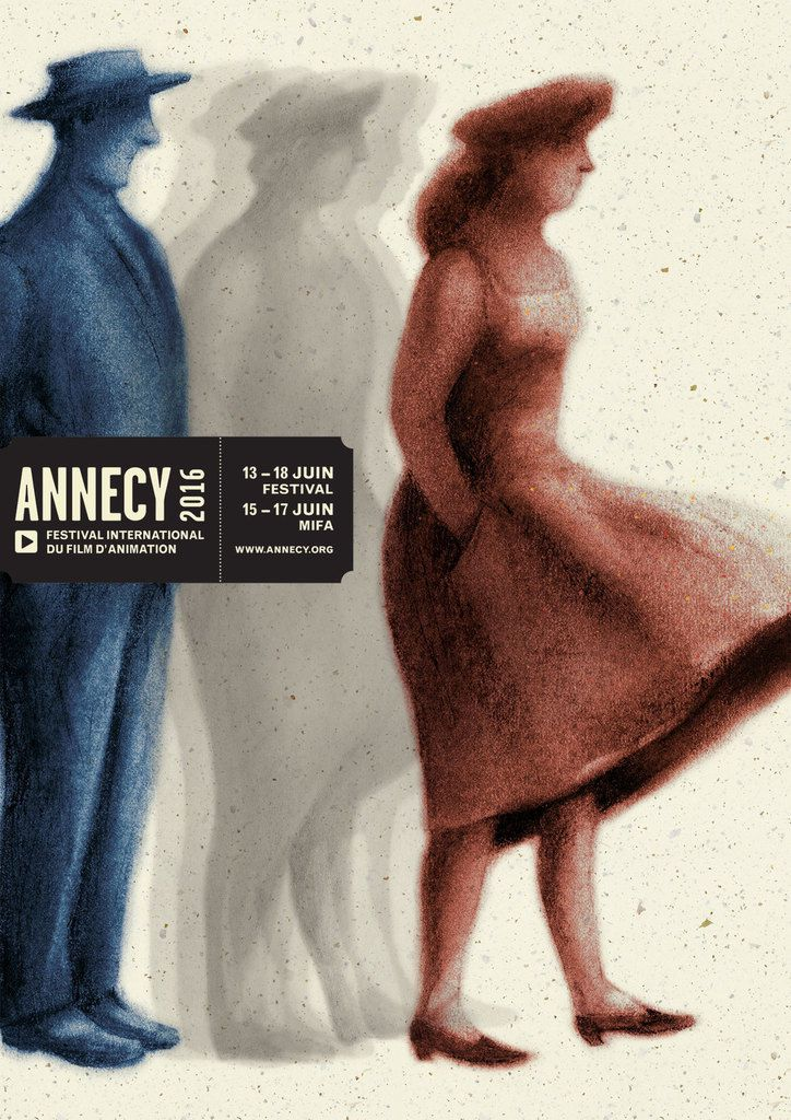 FESTIVAL INTERNATIONAL DU FILM D'ANNECY EDITION 2016