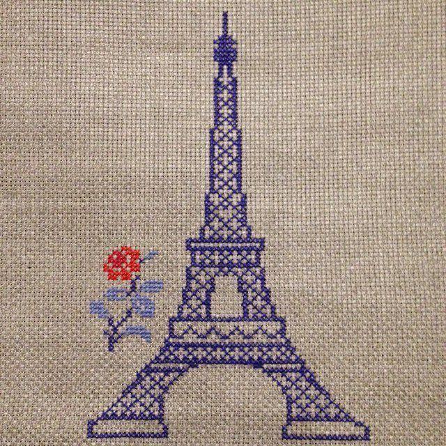 Eiffel Quaker de Jardin Privé