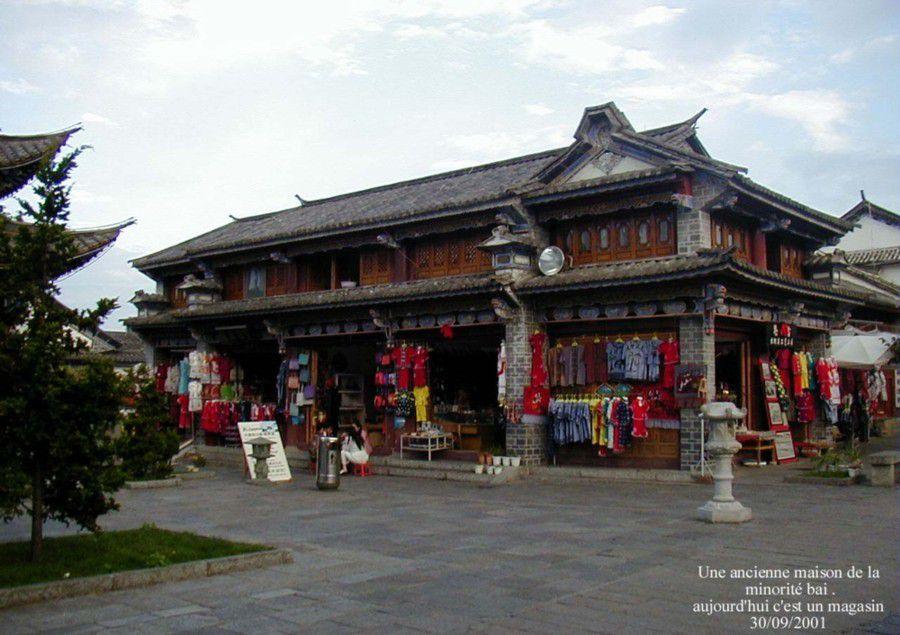 Maison Bai a Dali