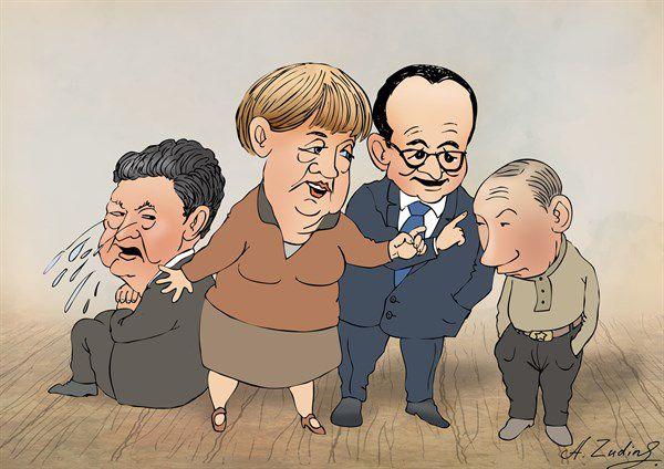 Merkel  me  bishen  emade