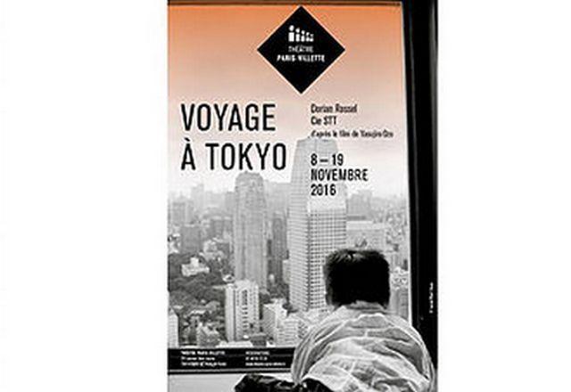 VOYAGE A TOKYO au Théâtre Paris-Villette