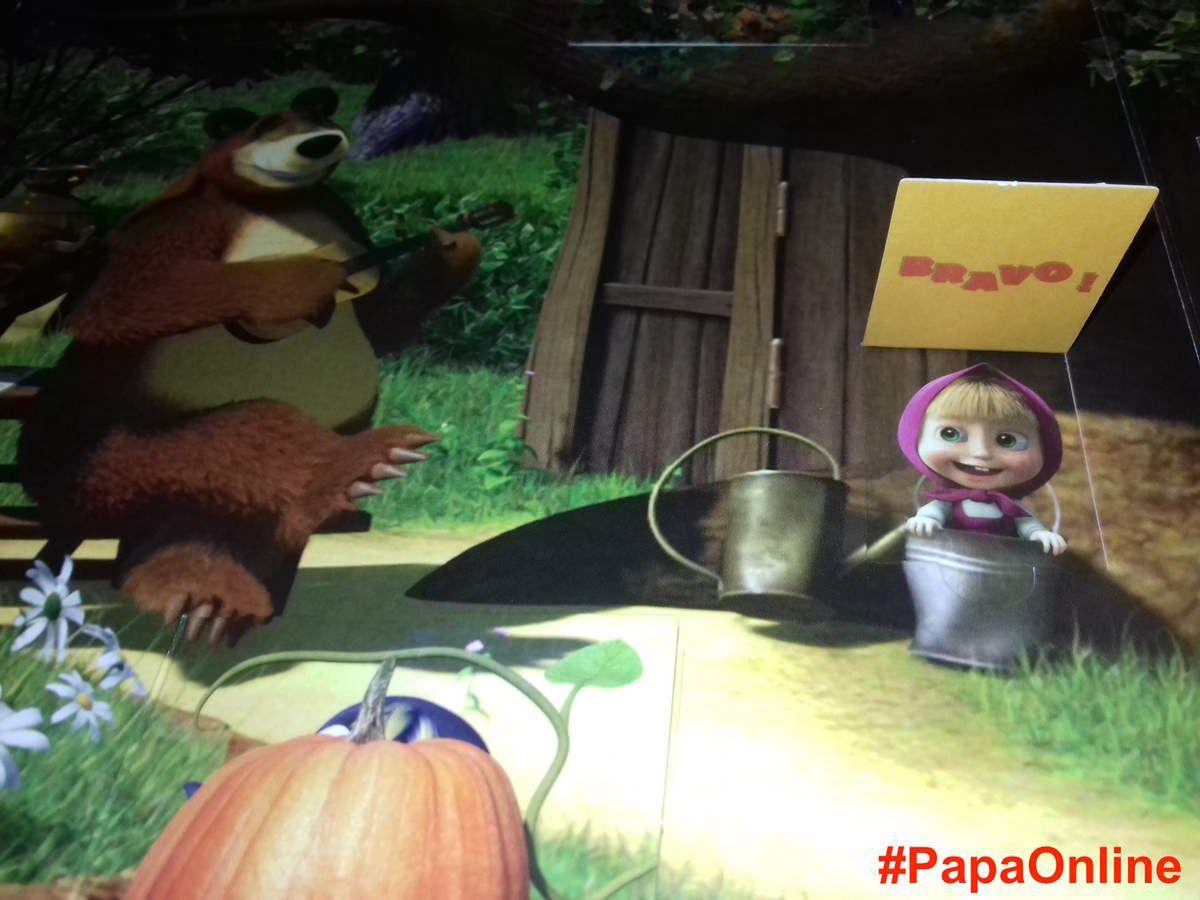 [Papathèque] Masha et Michka : &quot&#x3B;Où est cachée Masha ?&quot&#x3B; et &quot&#x3B;Mon joli livre puzzle&quot&#x3B; (éd. Hachette Jeunesse)