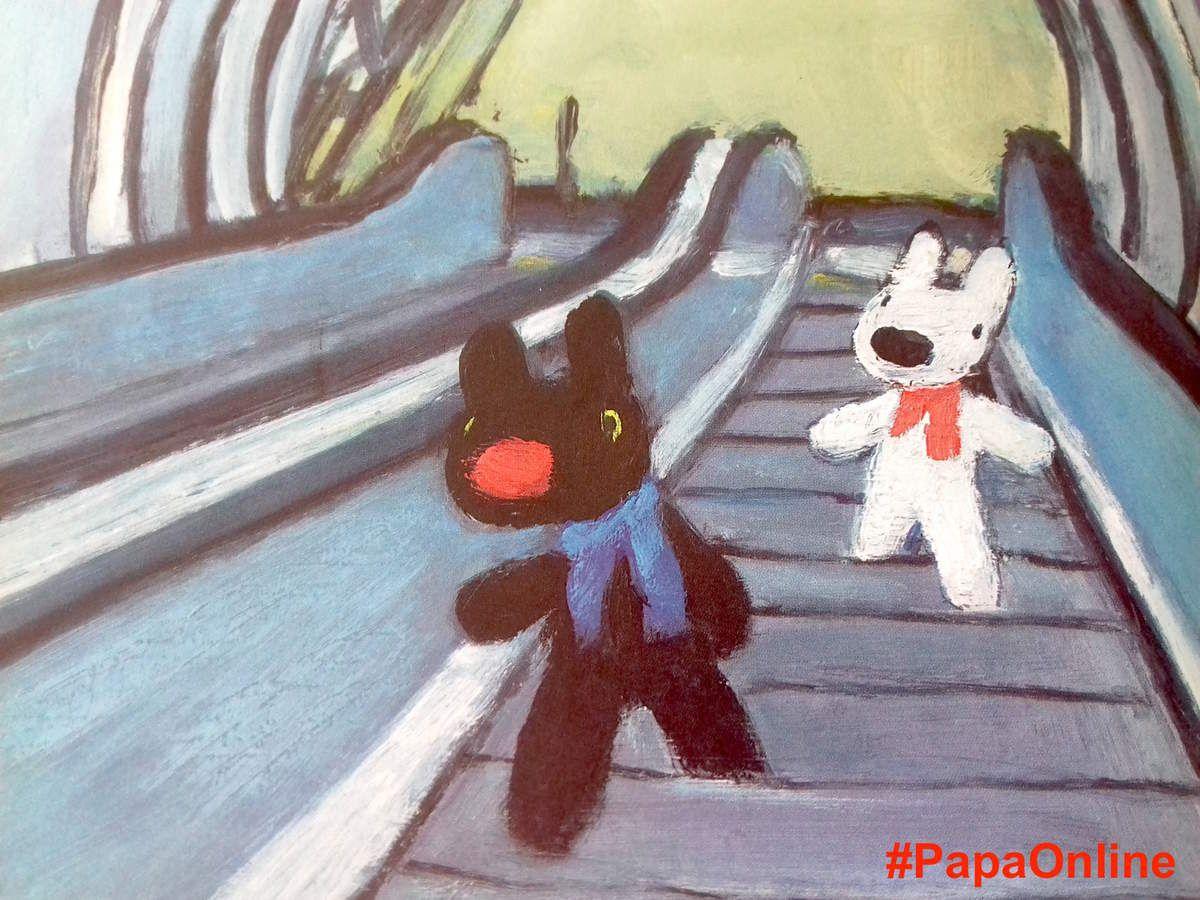 [Papathèque] Lecture : &quot&#x3B;Gaspard et Lisa au Centre Pompidou&quot&#x3B; (éditions Hachette Enfants)