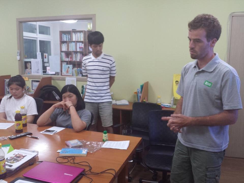 Volontariat en Corée du sud, l'expérience de Christopher du blog Tour-monde.fr
