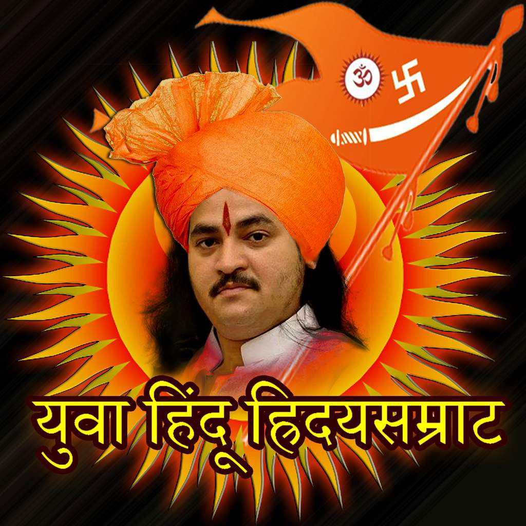 Dhananjay Desai HRS Hindu Rashtra Sena HD Wallpapers for Free Download