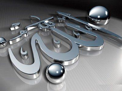 Présentation Prénoms Musulmans