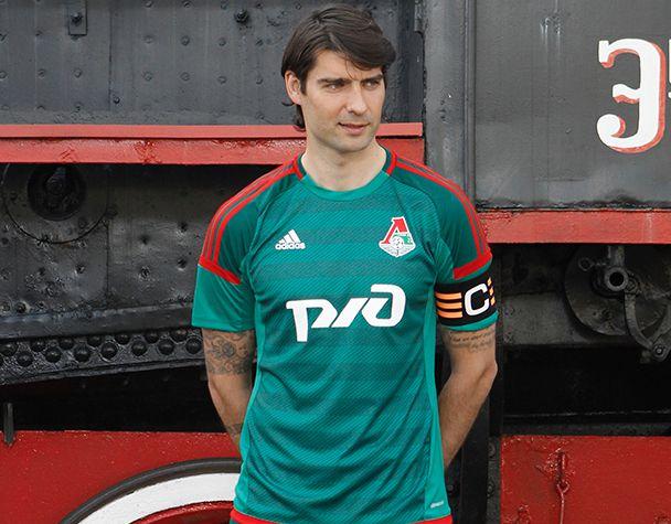 ob_0d216e_lokomotiv-moscou-maillot.jpeg