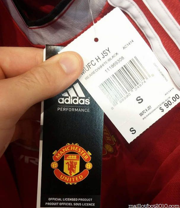 Manchester United maillot adidas 2015 2016