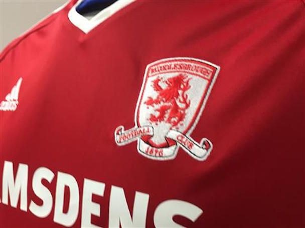 Middlesbrough new kits Premier League 2016 2017