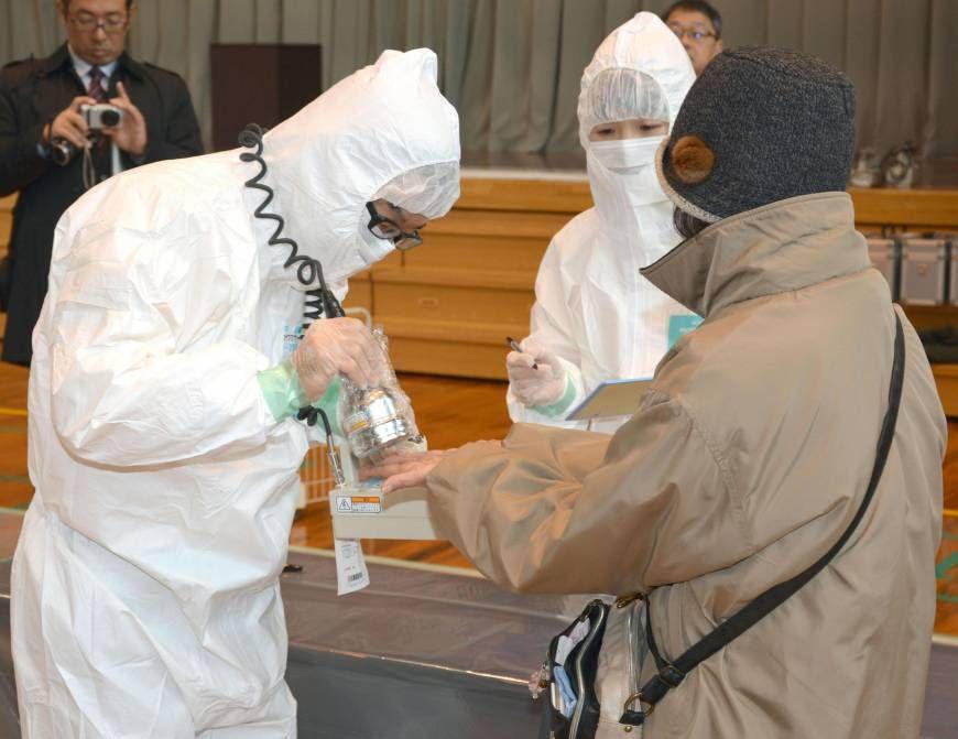 Nuclear disaster drill around Genkai plant