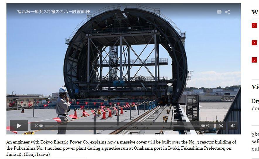 A dome for reactor No.3