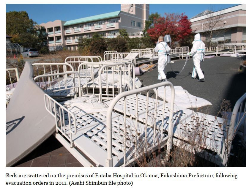 Missing patient: TEPCO must pay