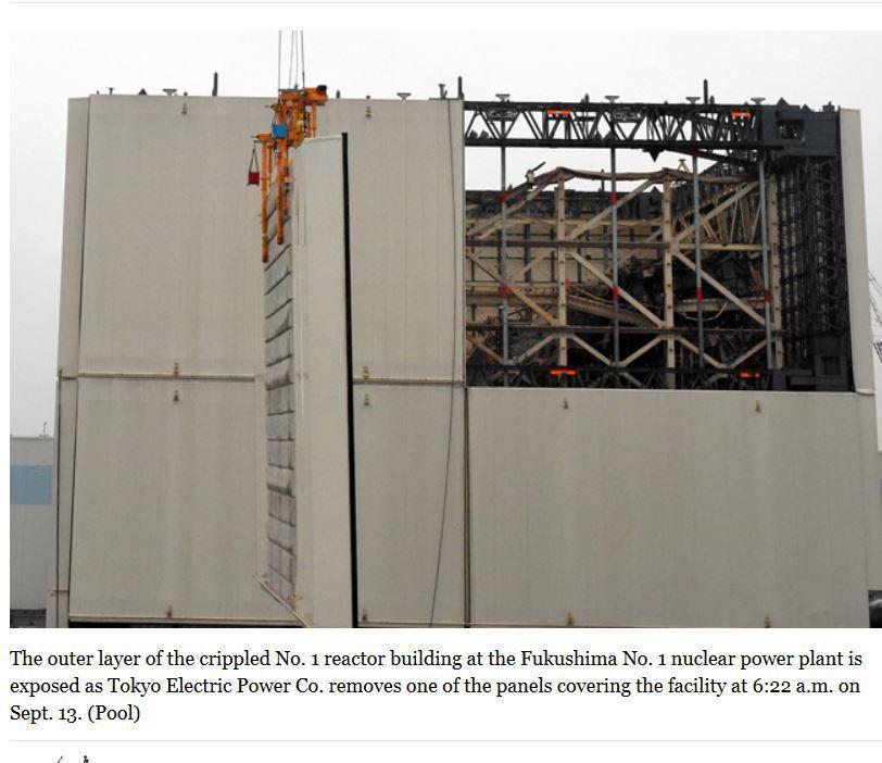 No.1 reactor exposed