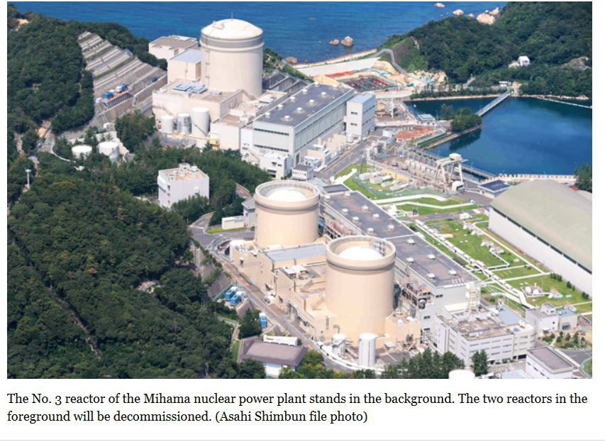 &quot&#x3B;Economically practical&quot&#x3B;: 20 more years for Mihama No.3