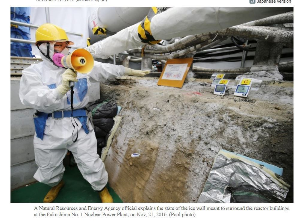 Icewall examined...before quake