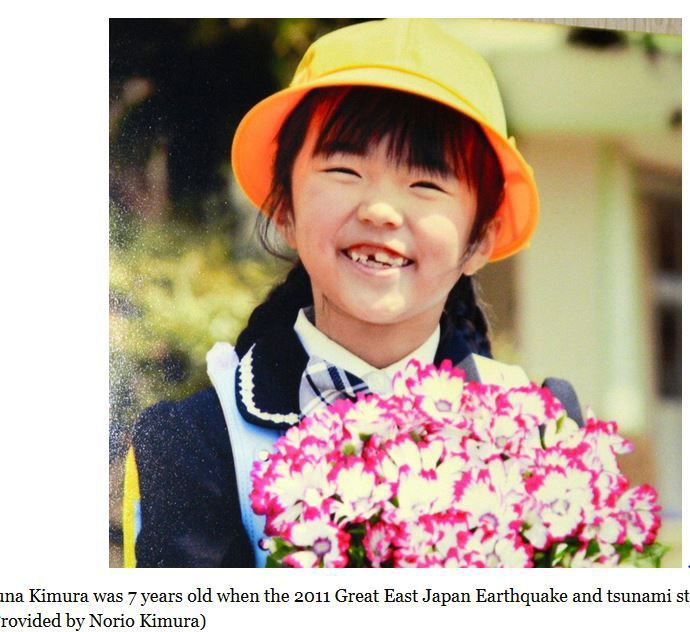 Yuna Kimura was 7 years old when the 2011 Great East Japan Earthquake and tsunami struck. (Provided by Norio Kimura)