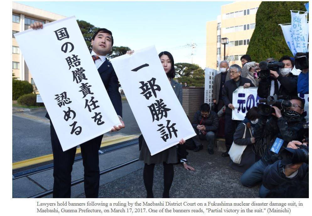 A first: Govt &amp&#x3B; TEPCO found liable for Fukushima disaster