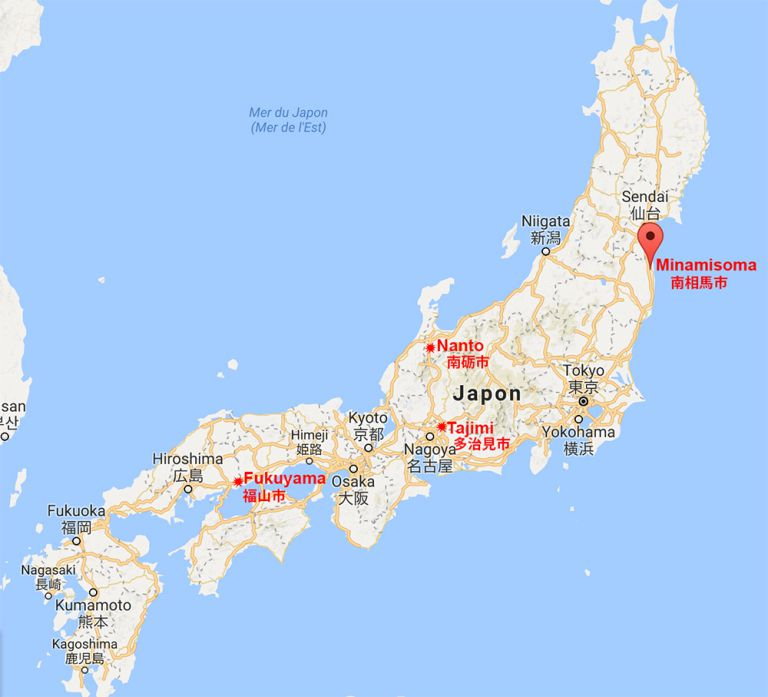 Fukushima 311voices : Do they really expect us to believe this?