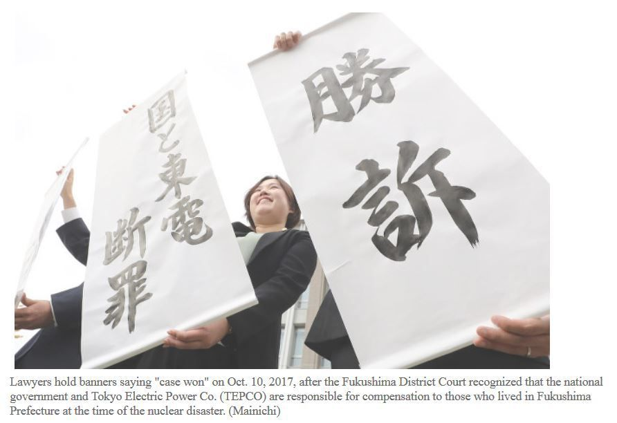 Governement and TEPCO ordered to pay damage to 3,800 plaintiffs