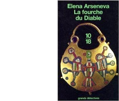 Elena ARSENEVA : La fourche du Diable.