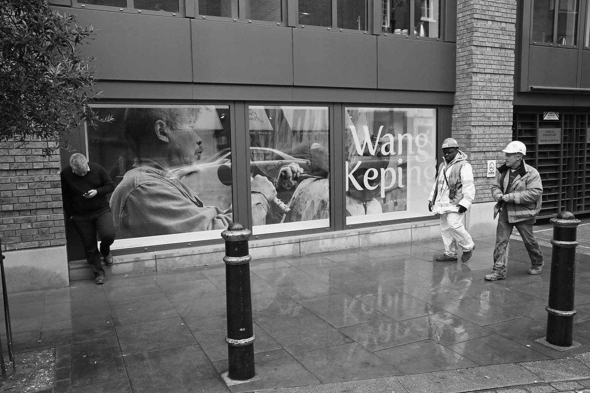 Wang Keping. Ben Brown Fine Arts Gallery. 2013