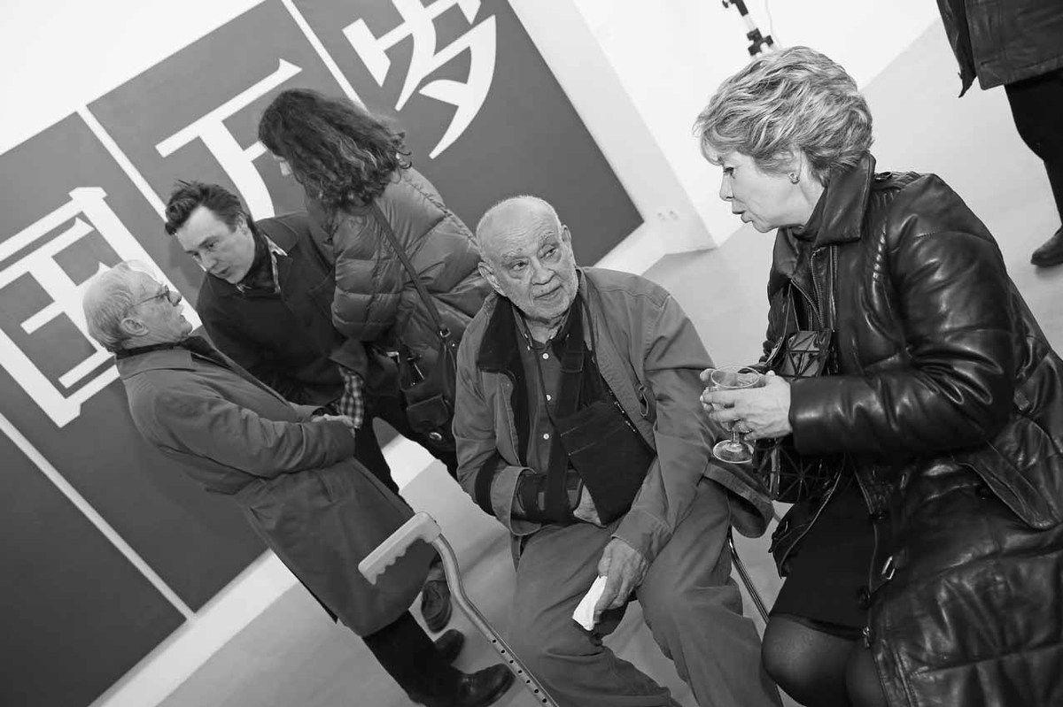 Serge Fauchereau, Renaud Faroux, Yolande Fauchereau, Hervé Télémaque, Dominique Buono