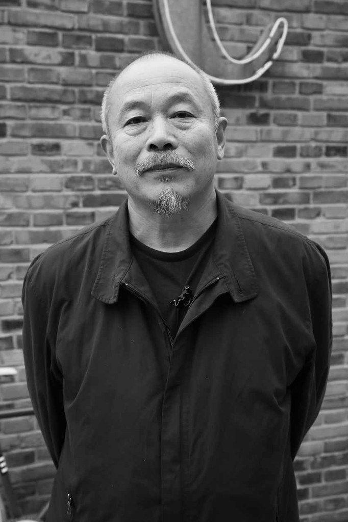 Wang Keping