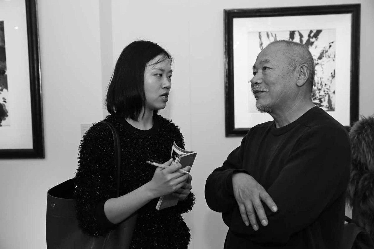 Inconnue, Wang Keping