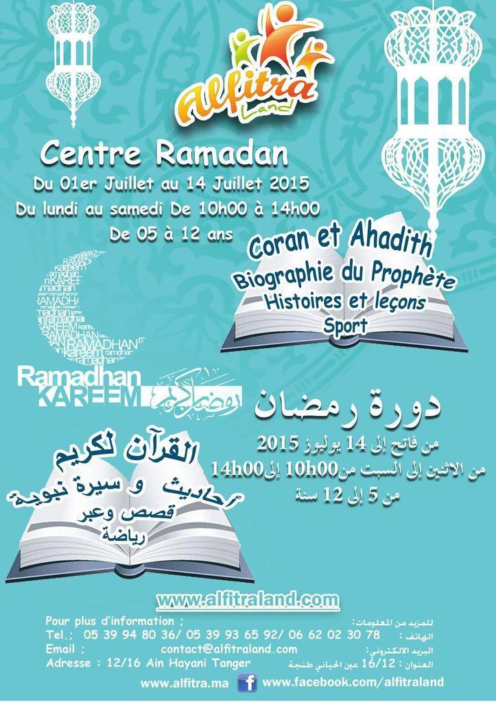 Centre de Ramadan