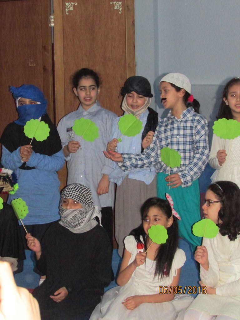 'مسرحية بعنوان 'وانتصرت الشجرة pièce théâtrale en 4ème année