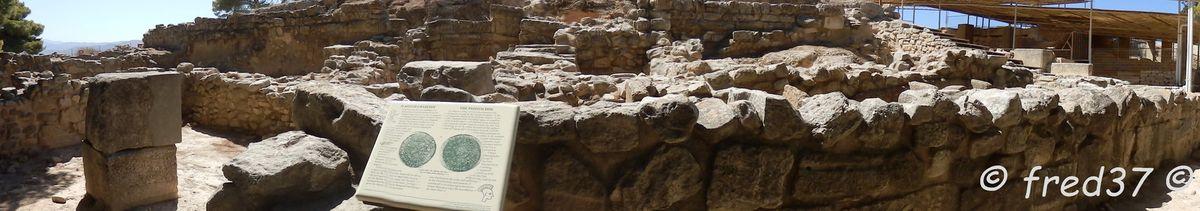 la cour nord et les ateliers là où a été découvert le disque de Païstos qui n'est toujours pas décrypté à l'heure actuelle