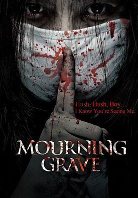 Mourning Grave (2015)