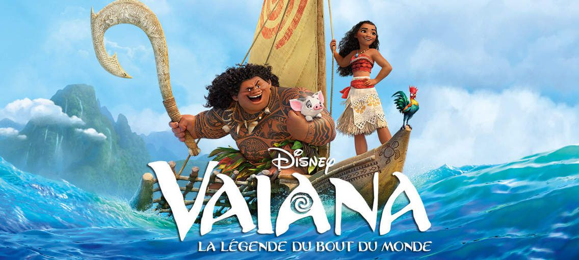 vaina et la légende du bout du monde film complet