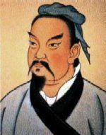 """Sun Tse ou Sun Zi, Chine, 5ème siècle avant JC, oeuvre majeure: """"L'Art de la Guerre"""""""