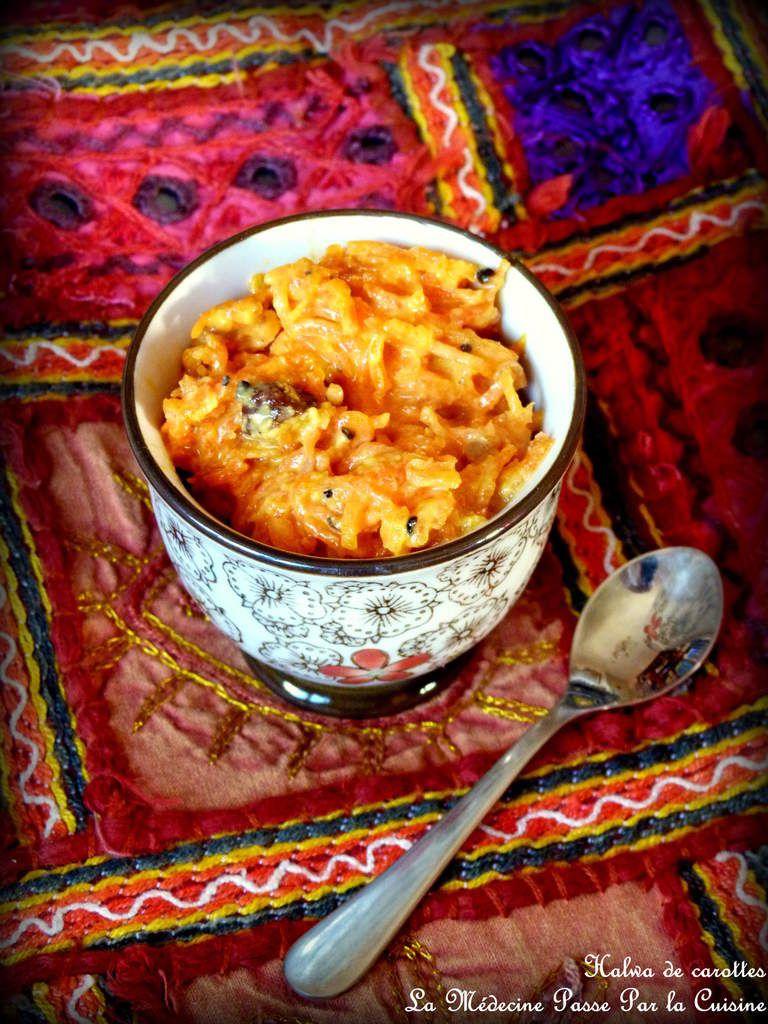 Halwa de carottes ou gajar ka halwa d'Apolina
