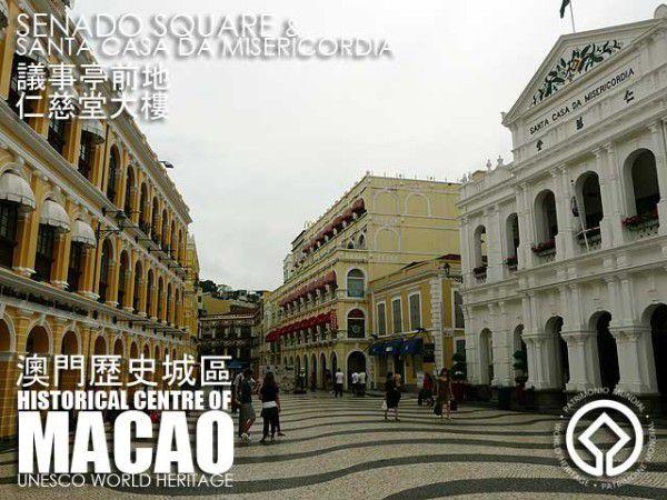 Macao est la seule terre chinoise où le jeu a droit de cité et, quant on sait les chinois très joueurs...