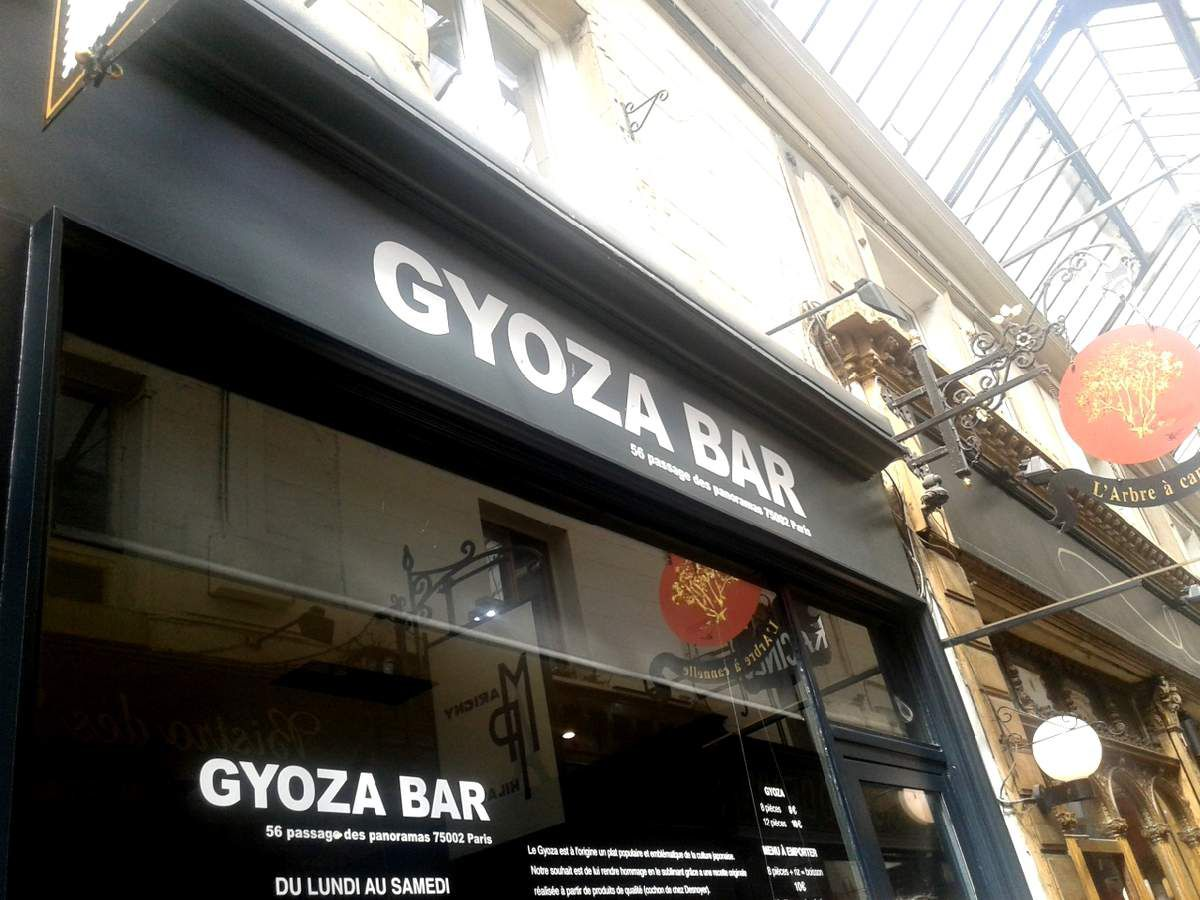 le gyoza bar restaurant paris grain de folie. Black Bedroom Furniture Sets. Home Design Ideas