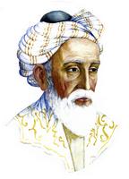 Quatrains de Omar Khâyyâm (de 1 à 10)