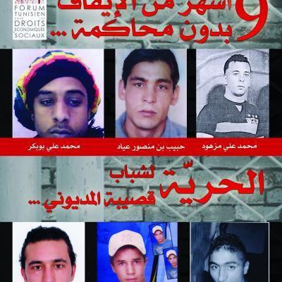 الحرية لشباب قصيبة المديوني