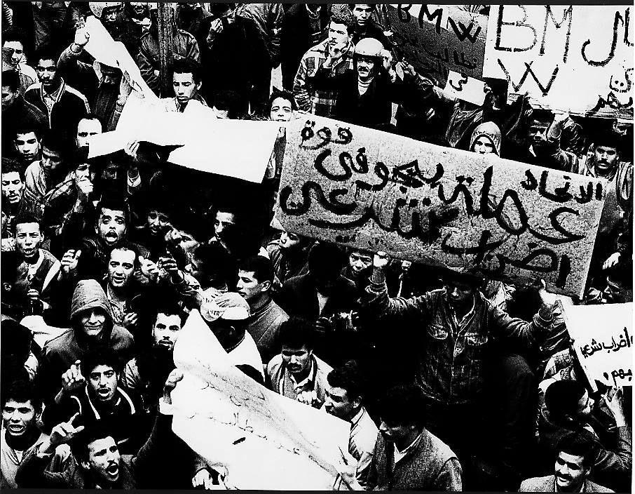 جانفي 1978 : صفحة من نضالات شعبنا و ابنائه