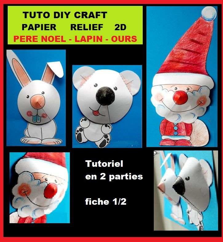 tuto diy craft papier carte relief 3d origami