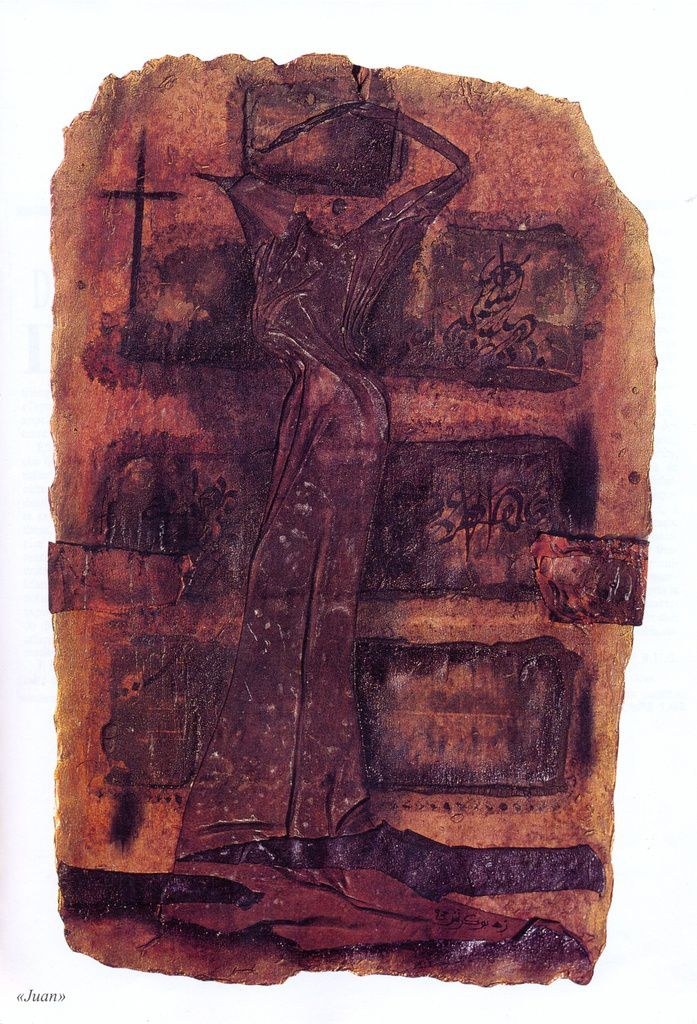 Louhate 1 - Juan, Technique mixte sur carton durci, 55x39 cm, 1993